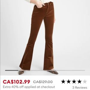 High-Rise Flare Stretch-Corduroy Pant brown